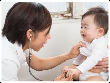 乳児健診イメージ画像
